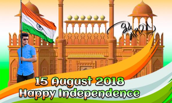 Independence Day Photo Editor 2018 screenshot 15