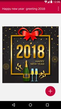 New Year Name Greeting 2018 poster