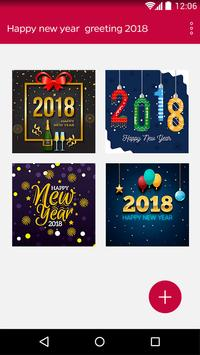 New Year Name Greeting 2018 screenshot 1