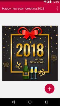 New Year Name Greeting 2018 screenshot 2