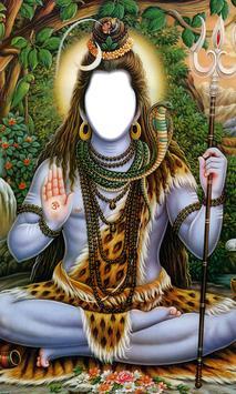 Shiva Photo Editor screenshot 7