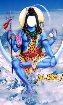 Shiva Photo Editor screenshot 6