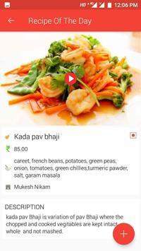 World Of Food screenshot 3