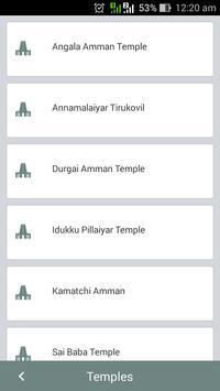 Travel to Tiruvannamalai apk screenshot