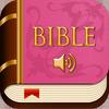 Télécharger Bible Catholique ícone