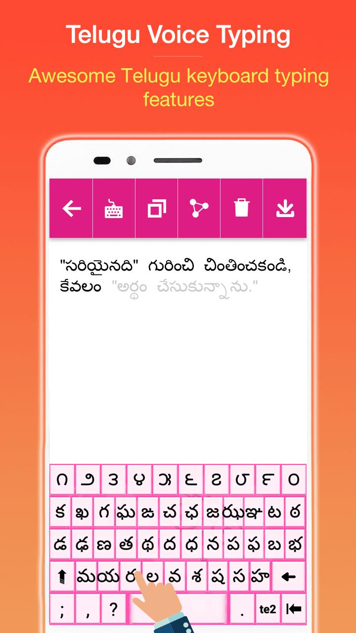 Telugu Voice Typing for Android - APK Download