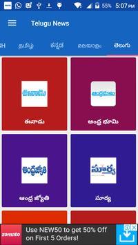 తెలంగాణ , ఆంధ్ర News Updates : Telugu News screenshot 1
