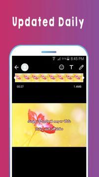 Telugu Video Songs Status : Telugu Status 2018 screenshot 1