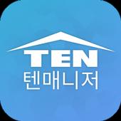 텐매니저(텐네이버모바일) icon