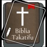 Biblia Takatifu - Swahili Bible (Kiswahili)