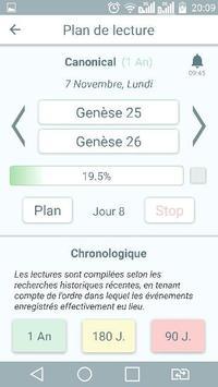 La Bible Louis Segond en Français apk screenshot