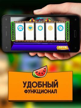 Игровые автоматы - Слоты удачи screenshot 1