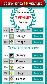 Тестовое приложение poster