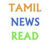Tamil News Read icon