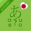 Kana Quiz (Study Hiragana & Katakana ) Japanese