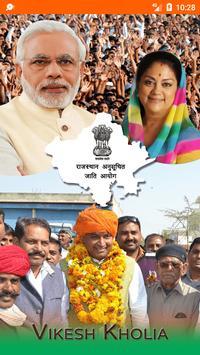 Vikesh Kholia poster