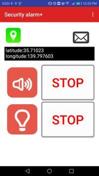 Security Alarm & Help E-Mail Plus screenshot 1