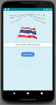 Thai Tone Application apk screenshot