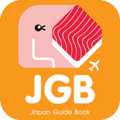 JGB -Japan Guide Book- icon