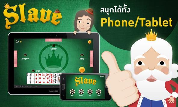 Slave apk screenshot