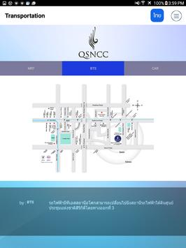 QSNCC apk screenshot