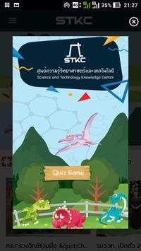 STKC Mobile screenshot 1