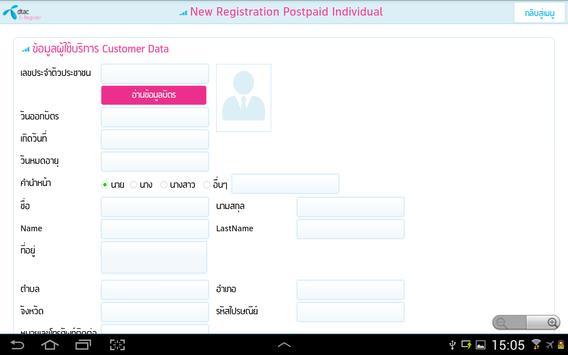 E-Register Internal screenshot 3