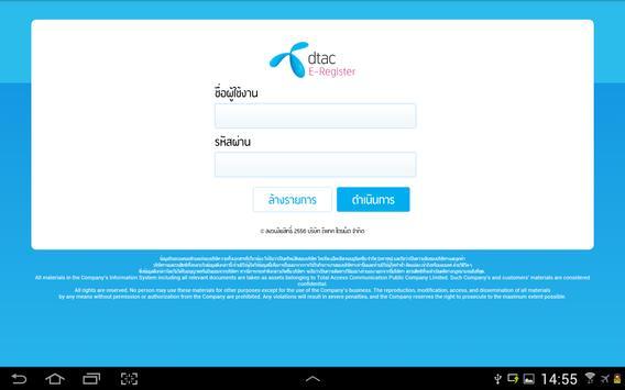 E-Register Internal poster