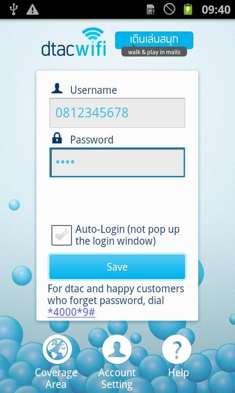 dtac wifi connection manager for Android - APK Download