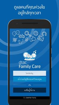 dtac Family Care poster
