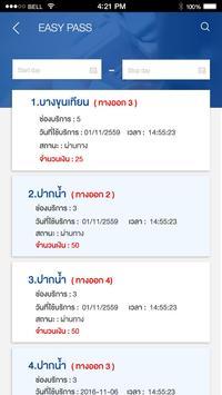 EXAT screenshot 4