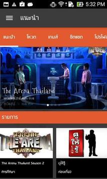 Thai PBS Plus poster