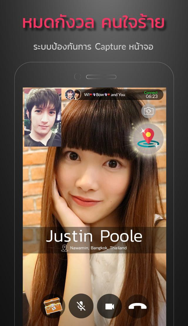 Wink Live (Unreleased) for Android - APK Download