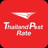 Thailandpost Rate icon