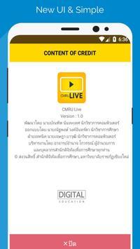 CMRU Live screenshot 2
