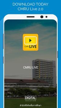 CMRU Live screenshot 3