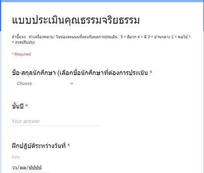 ncp123 screenshot 2