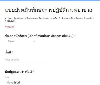 ncp123 screenshot 3