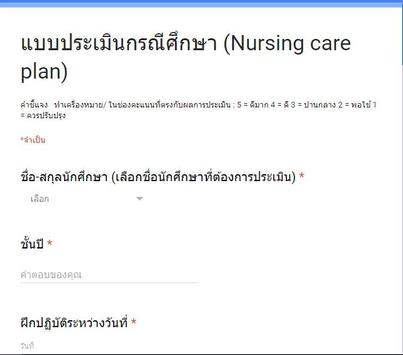 ncp123 screenshot 6