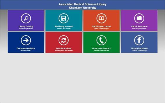 AMS Library KKU apk screenshot