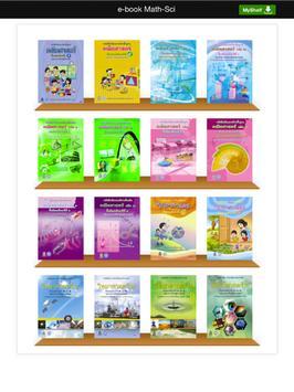 e-Book Math-Sci poster