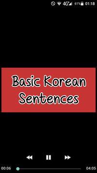MSU Learn Korean Online screenshot 2