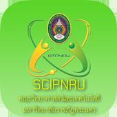 sciprnutest icon