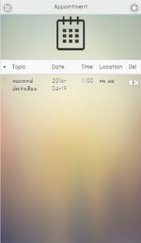 Diary Bao Bao apk screenshot