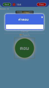 The Code Game screenshot 2