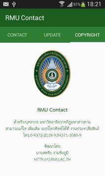 RMU Contact apk screenshot