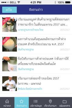 DFT2GO apk screenshot