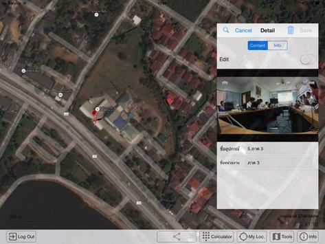NBTC GIS screenshot 3