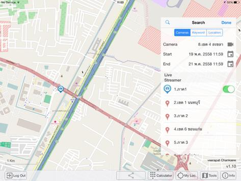 NBTC GIS apk screenshot