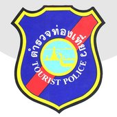 Tourist Police Division icon